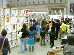 Design Festa! VOL.21-01