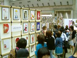 Design Festa! VOL.21-02
