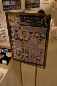 BlueRoses西武渋谷店限定SHOP04
