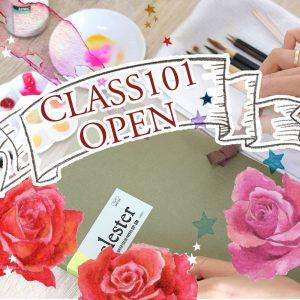 CLASS101 sioux透明水彩美人画クラスオープン