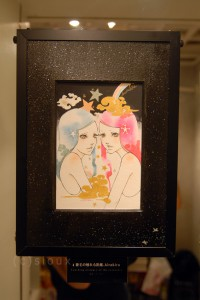 sioux個展「恋の鼓動は夏の夜の星になるの」睫毛の触れる距離 kirakira