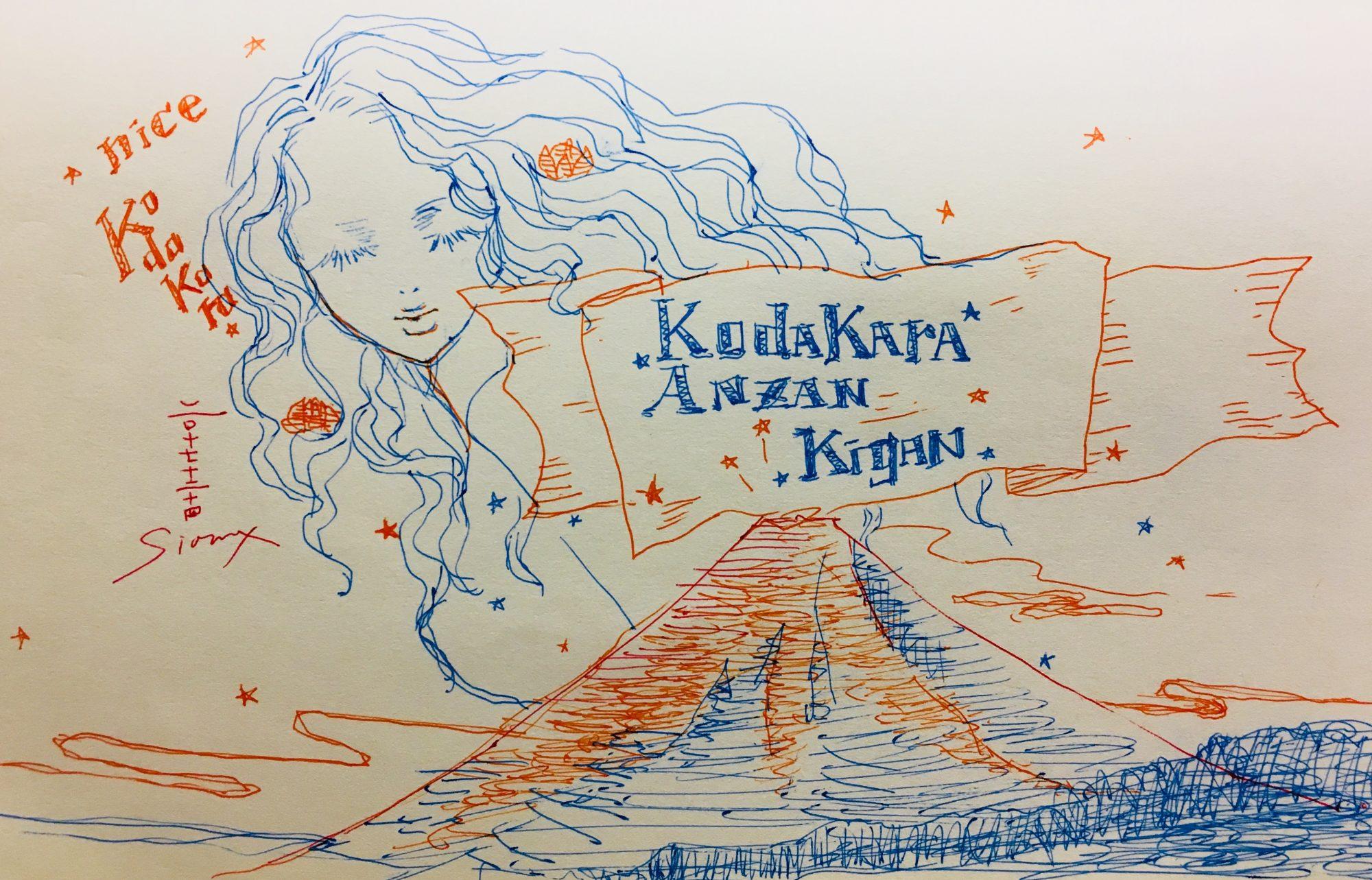 ジンクス 赤 富士 縁起が良い赤富士写真を撮影するための条件や撮影場所を詳しく解説