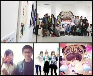 Uchukyodai_Photo