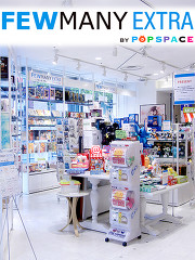 FEWMANY EXTRA by POP SPACE