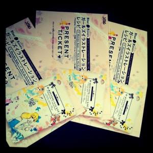 Present tickets